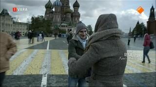 De Pen & Het Zwaard: Rusland