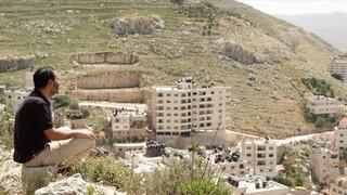 Van Nablus Naar Nineve - De Samaritanen (westelijke Jordaanoever)
