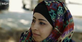 """""""Dromen heeft op de Gazastrook geen zin"""""""
