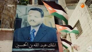 Danny In Arabistan - Jordanië