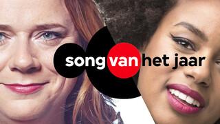 Song Van Het Jaar - 2017
