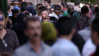 Onze Man In Teheran - I Love Iran