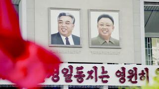 Noord-Korea