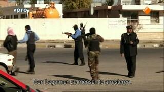 2doc: The Iraq War - It's Hell, Mr. President (3/3)