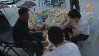 Nanjiecun, China