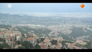 Van Nablus naar Nineve De Druzen (Libanon)