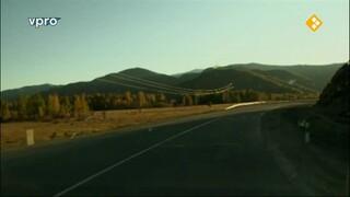 Altai, het recht van de sterkste