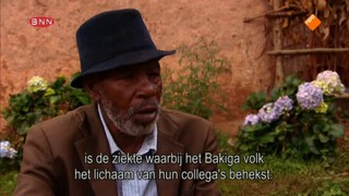 Maurice in Oeganda