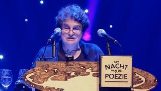 Nacht van de Poezie 2016