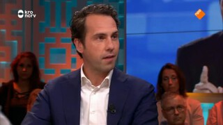 Pieter van den Hoogenband, Gerard Spong, Tariq Kasem, Martijn van Dam ea