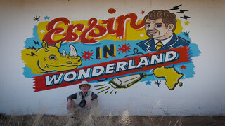 Ersin In Wonderland - Kruger Park