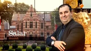 Hartstikke Hollands - Hartstikke Hollands