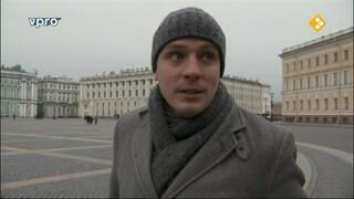 Van Moskou tot Moermansk Het beeld van Lenin
