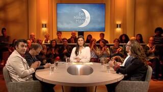 De Nieuwe Maan: Arabische invloeden op ADE