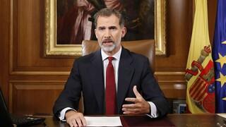 Scherpe kritiek van koning Felipe op politieke leiders Catalonië