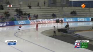 Schaatsen Wereldbeker Salt Lake City