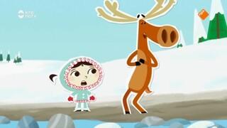 Inui - Ik Wil Zo Graag Een Ijsbeer Zijn