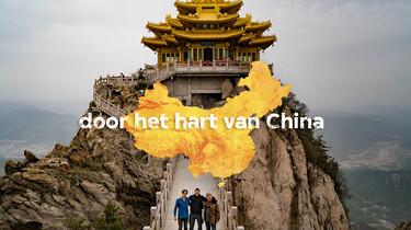 Door het hart van China in de klas