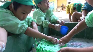 Kinderen maken schoon