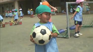 Spelen met een bal
