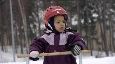 Mizja gaat schaatsen