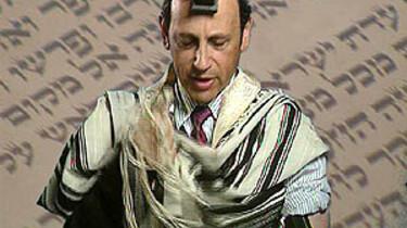 Hoe bidden joden?
