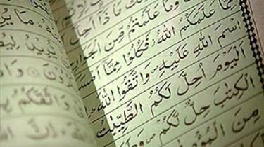 Koran en koranles