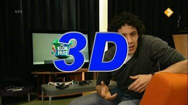Het Klokhuis: 3D TV
