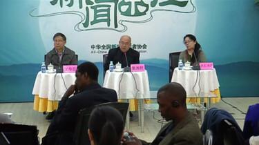 Nieuwsuur in de klas: Persvrijheid in China