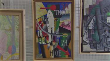 Kunstuur in de klas: Cultuur van het moderne