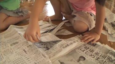 Wat kun je maken van een krant?