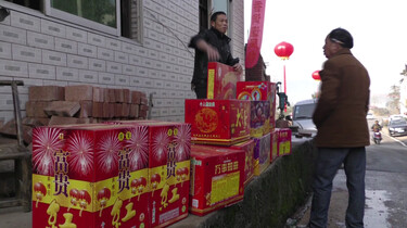 Vuurwerk uit China