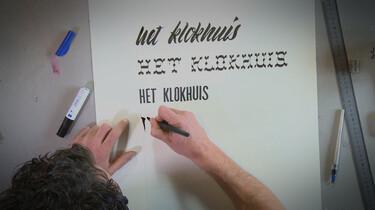 Het Klokhuis: Letterkunst