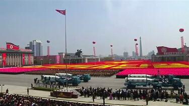 Wat is Noord-Korea voor land?