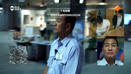Klaas Kan Alles   Gids rampenmuseum