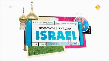 Retourtje Israël