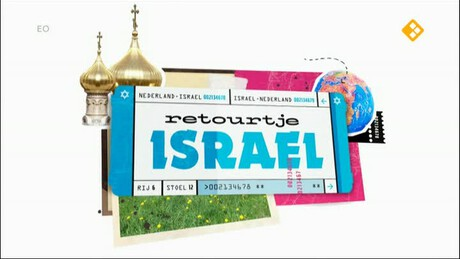 Retourtje  | Retourtje Israël