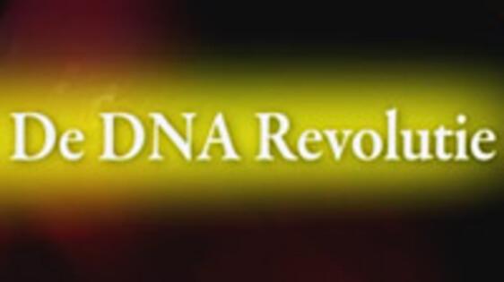 De DNA revolutie