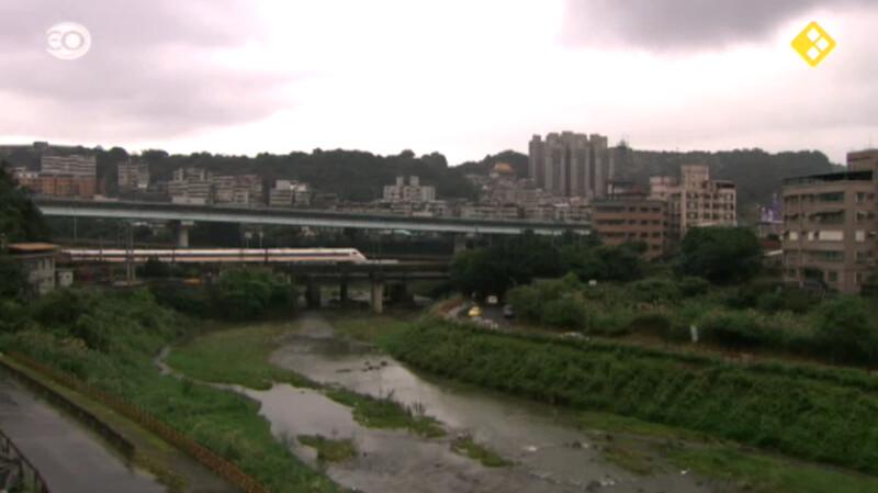 Taiwan: Taipei - Yilan + Sandiaoling - Jingtong