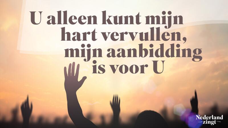Nederland Zingt lied delen: Als een hert