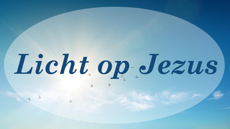Nederland Zingt met Pinksteren