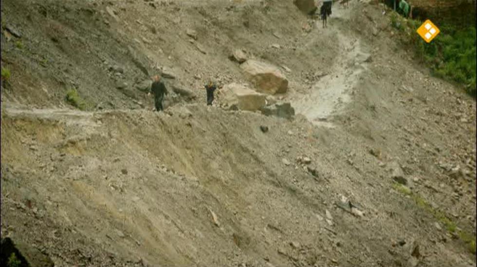 Dangerous Roads - Peru