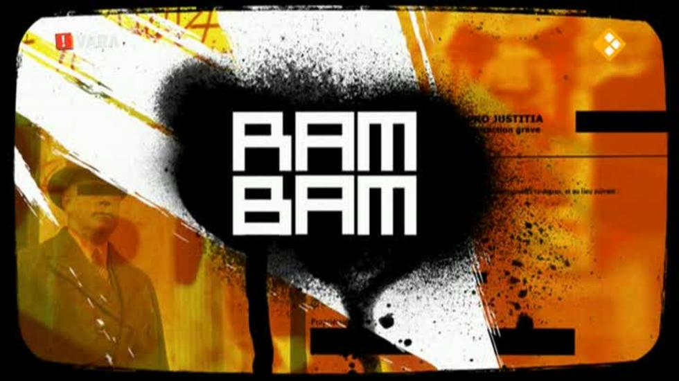 Rambam - Rambam: Lobby