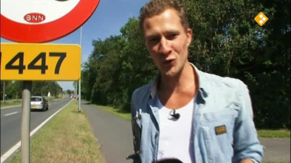 Nu We Er Toch Zijn Op Vakantie - Dennis In Leiden