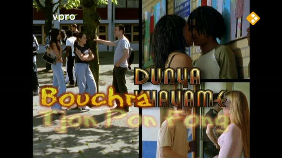 Telefilm - Loverboy